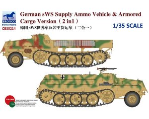 German sWS Supply Ammo Vehicle & Armored  (Vista 1)