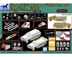 German sWS Supply Ammo Vehicle & Armored  (Vista 2)