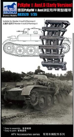Pzkpfw. II Ausf.D (Early Version) Track  (Vista 1)