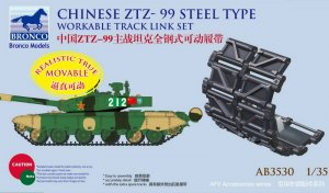 Cadenas ZTZ99 steel type   (Vista 1)