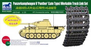Cadenas Panther ultimo modelo  (Vista 1)
