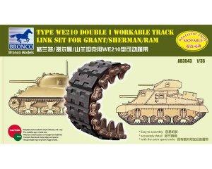 Set orugas de eslabones para Sherman Dou  (Vista 1)