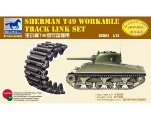 Set orugas de eslabones para Sherman T49  (Vista 1)