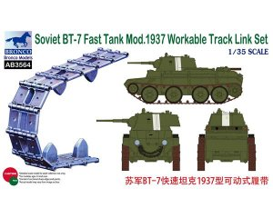 Soviet BT-7 Fast Tank Mod.1937 Workable   (Vista 1)