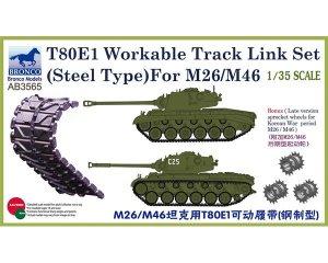 T-80E1 Workable Track Link Set  (Vista 1)