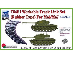 T-84E1 Workable Track Link Set(Rubber Ty  (Vista 1)
