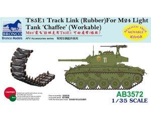 T85E1 Track Link (Rubber Type) for M24 L  (Vista 1)