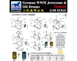 German Jerry Can & Fuel Drum  (Vista 2)