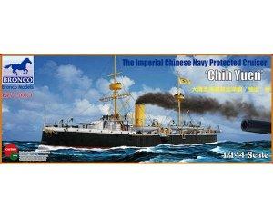Peiyang Fleet Cruiser Chih Yuen  (Vista 1)