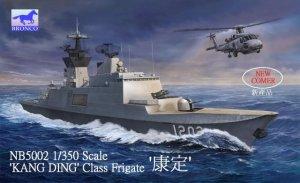 R.O.C. Kang Ding Class Frigate   (Vista 1)