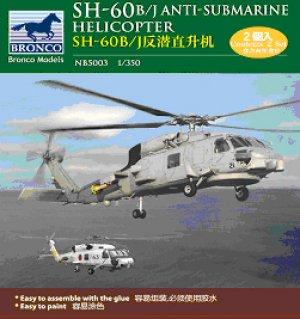 Helicóptero Seahawk  (Vista 1)