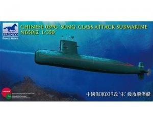 Chinese 039G Sung Class Attack Submarine  (Vista 1)