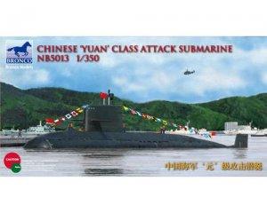 Chinese Yuan Class Attack Submarine  (Vista 1)