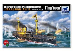 Beiyang Fleet Battleship 'Ting Yuen'   (Vista 1)