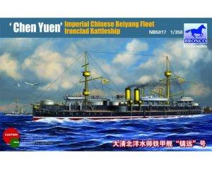 Beiyang Ironclad Battleship 'Chen Yuen'  (Vista 1)