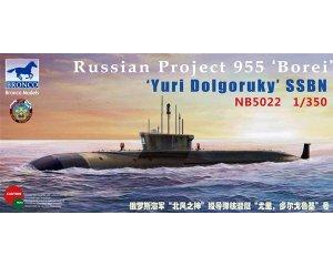 Russian Project 955   (Vista 1)