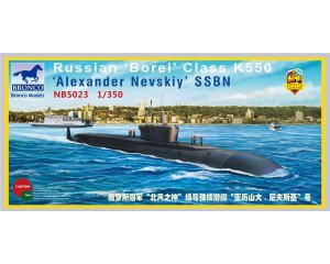 Russian Alexander Nevskiy  (Vista 1)