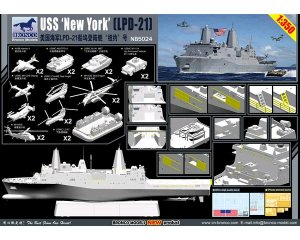 USS LPD-21 New York  (Vista 2)