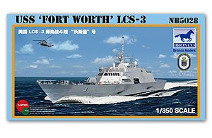 USS Fort Worth  (Vista 1)