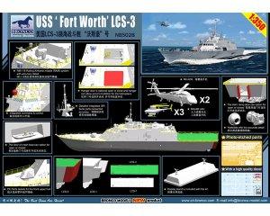 USS Fort Worth  (Vista 2)