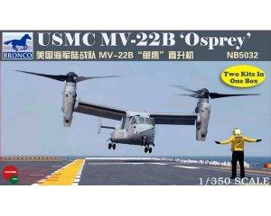 MV-22B Osprey  (Vista 1)