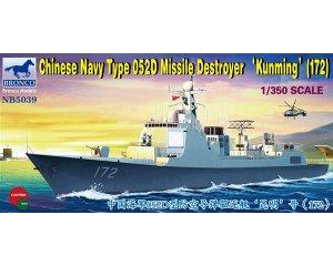 PLA Type 052D Missile Destroyer   (Vista 1)