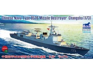 PLA Type 052D Missile Destroyer   (Vista 1)