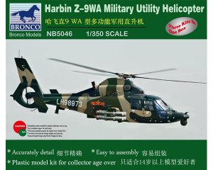 Harbin Z-9WA Military Utility Helicopter  (Vista 1)