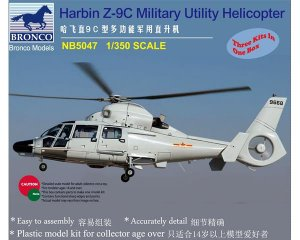 Harbin Z-9C Military Utility Helicopter  (Vista 1)