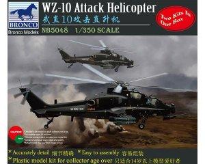 WZ-10 Attack Helicopter  (Vista 1)