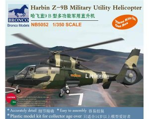 Harbin Z-9B Military Utility Helicopter  (Vista 1)
