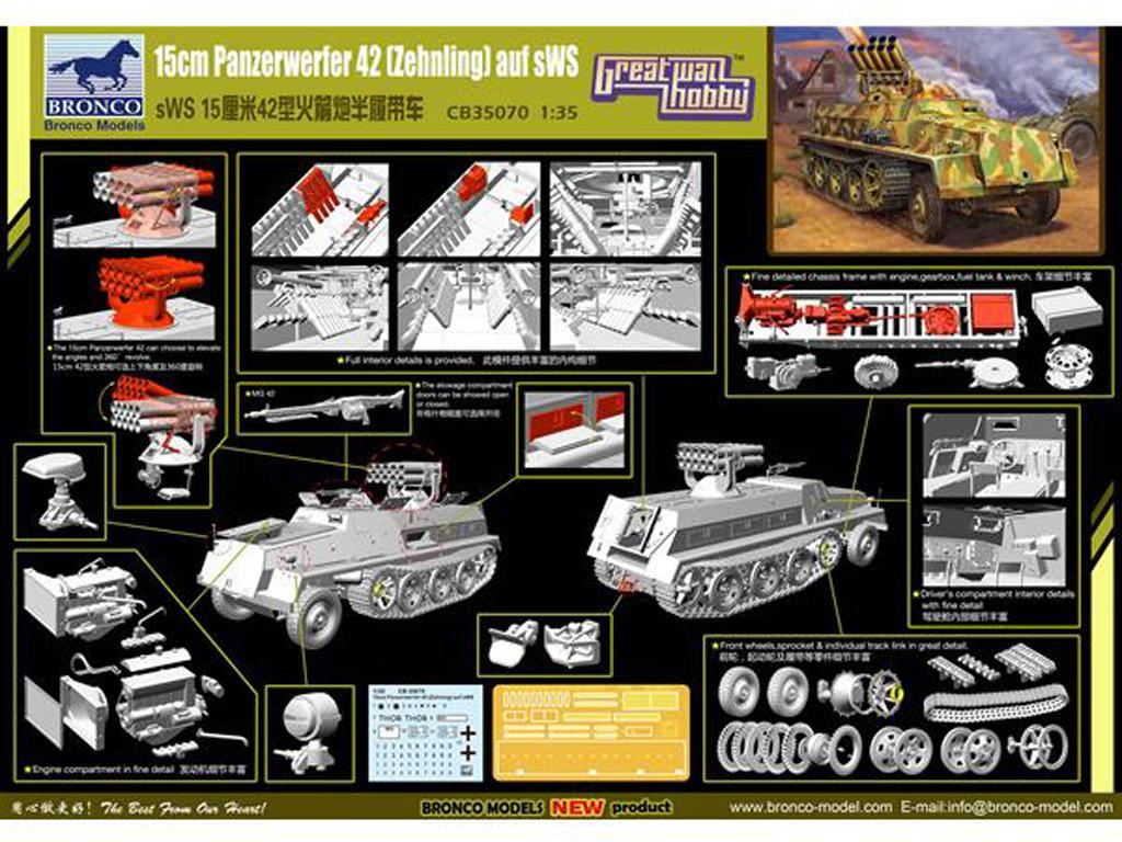 15cm Panzerwerfer 42 (Zehnling) auf SWS  (Vista 2)