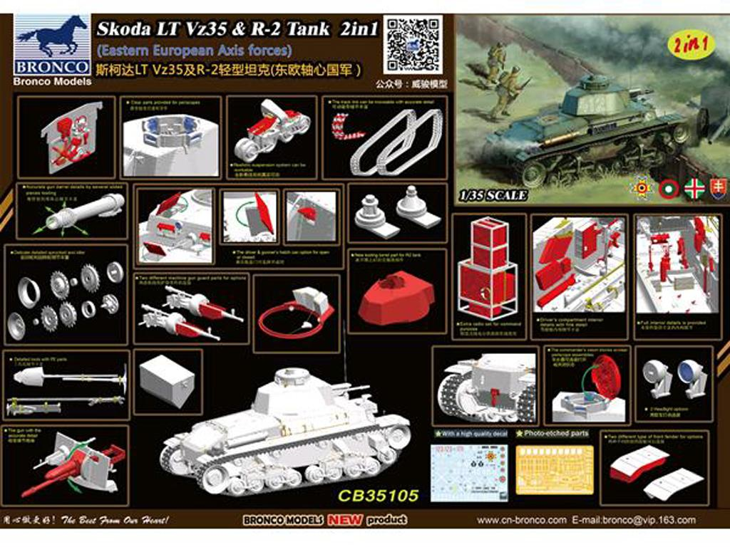 Skoda LT Vz35 & R-2 Tank (Vista 3)
