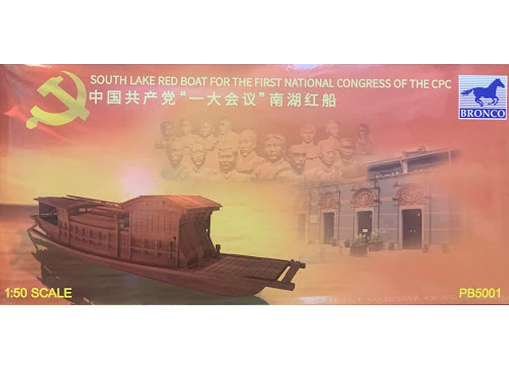 South Lake Boat for the First National Congress of the CPC (Vista 1)