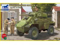 Humber Armored Car Mk. IV (Vista 2)