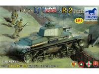 Skoda LT Vz35 & R-2 Tank (Vista 7)