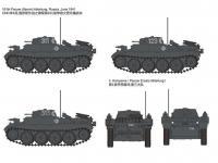 Panzerkampfwagen II Flamm Ausf.E (Vista 8)