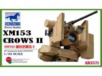 XM153 CROWS II (Vista 2)