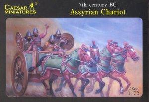 Carros Assyrian  (Vista 1)