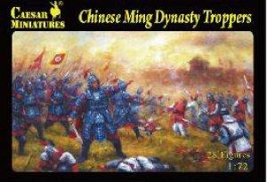 Chinos Dinastia Ming Siglo XVI  (Vista 1)