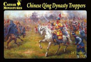 Chinese Qing Dynasty Troopers  (Vista 1)