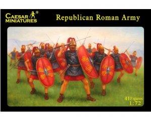 Soldados Republica de Roma  (Vista 1)