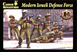 Fuerzas de Defensa Israelis  (Vista 1)