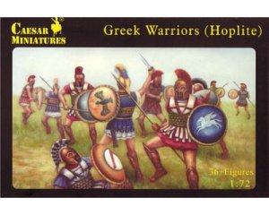Guerreros Griegos Hopilitas  (Vista 1)