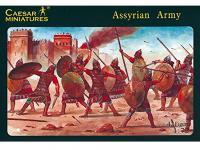 Ejército Asirio (Vista 2)