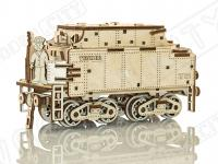 Express & Tender with Rails scale  (Vista 15)