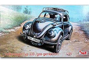Volkswagen Typ 230 Gas generator  (Vista 1)