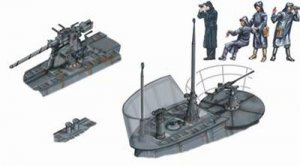 U Boot VII C Exterior Set Part 1  (Vista 1)