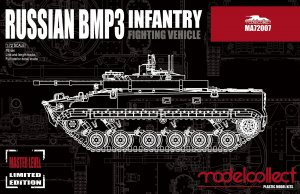 Russian BMP3 infantry fighting vehicle  (Vista 1)