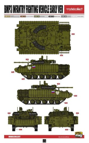 Russian BMP3 infantry fighting vehicle  (Vista 2)